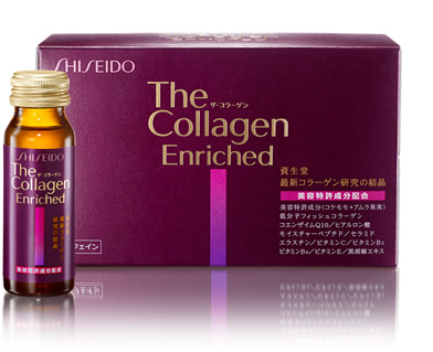 1450413675_shiseido-the-collagen-enriched